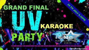 No.1 Touch Screen Karaoke Jukebox Hire Around Perth(NO LAPTOPS)